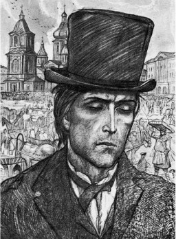 raskolnikov profil fotoğrafı