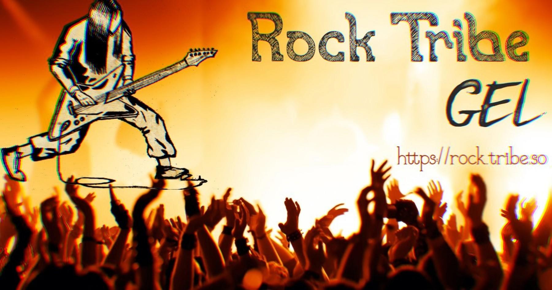 rock tribe kapak fotoğrafı